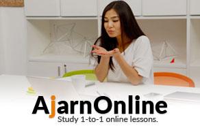 Ajarn Online